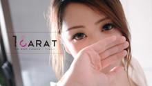 1CARAT(ワンカラット) 古川店のルイさんムービーのサムネイル