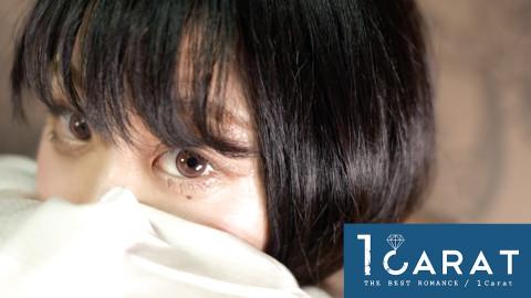 1CARAT(ワンカラット) 古川店のリンさんムービーのサムネイル画像