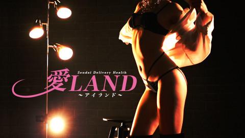 愛ランドの「りり」さんムービーのサムネイル画像