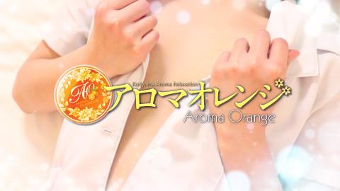 アロマ出張 アロマオレンジの「さくら」さんムービーのサムネイル画像