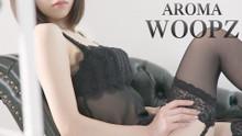 AROMA WOOPZ -アロマウープス-のユリさんムービーのサムネイル画像