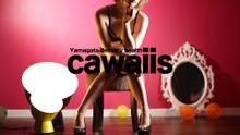 cawaiis〜カワイイズ〜のアユさんムービー サムネイル