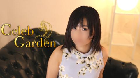 Celeb Garden-セレブガーデン-のリサさんムービーのサムネイル画像