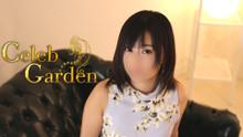 Celeb Garden-セレブガーデン-のリサさんムービーのサムネイル