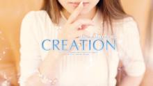 クリエーション 〜CREATION〜のイマルさんムービーのサムネイル
