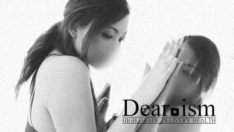 Dear-ism -ディアイズム-のルミカさんムービーのサムネイル画像