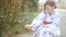 ディーノ 〜石巻店〜のカナさんムービーのサムネイル画像