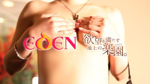 EDEN 〜エデン〜のハルカさんムービーのサムネイル画像
