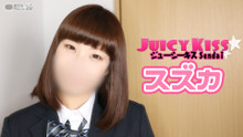 宮城 Juicy Kiss -ジューシーキス- 仙台店のスズカさんムービーのサムネイル