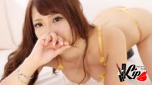 Lip仙台店 〜この唇は貴方のモノ〜の「りお」さんムービーのサムネイル画像