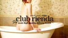 club rienda(前沢・一関店)-クラブリエンダ-の「かなで」さんムービーのサムネイル画像