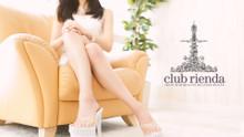 club rienda(前沢・一関店)-クラブリエンダ-の「りあ」さんムービーのサムネイル画像