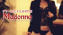 岩手人妻・熟女専門店 マドンナの竹富聖花さんムービーのサムネイル画像