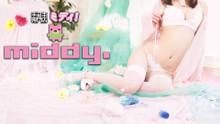 手コキ専門店 middy -ミディ-の「かなみ」さんムービーのサムネイル画像