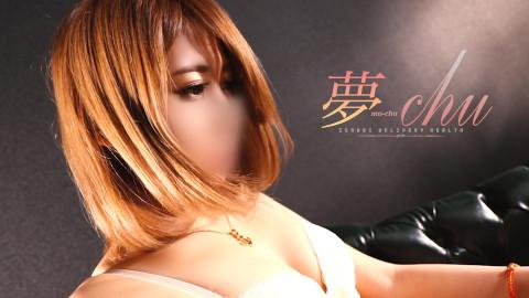 夢-chuの「みやび」さんムービーのサムネイル画像