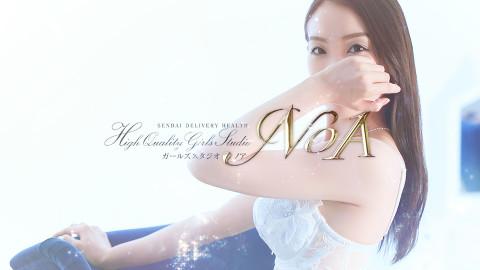 NoA-ノア-の澄鈴(すみれ)さんムービーのサムネイル画像