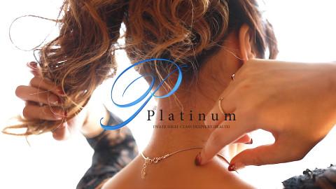 Platinum girl -プラチナガール-のクレハさんムービーのサムネイル画像