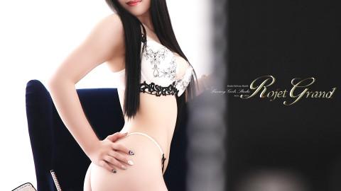 Rojet Grand 〜ロジェ グラン〜の芹沢 月姫さんムービーのサムネイル画像