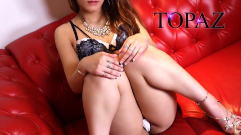TOPAZ 〜とぱーず〜のモエさんムービーのサムネイル画像