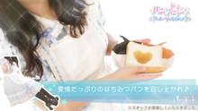バーチャルアイドルの未玖(みくる)さんムービーのサムネイル画像